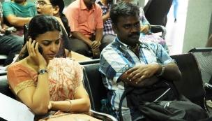 Sajo-Sundar-New-Movie-Press-Release-7a